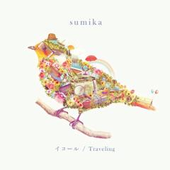 【CD Maxi】初回限定盤 sumika / イコール  /  Traveling 【初回生産限定盤】(2CD)