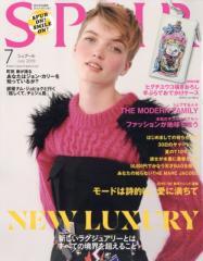 【雑誌】 Spur編集部  / SPUR (シュプール) 2019年 7月号