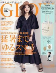 【雑誌】 GLOW編集部 / GLOW (グロウ) 2019年 7月号