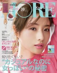 【雑誌】 MORE編集部 / MORE (モア) 2019年 8月号