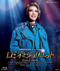 『ロミオとジュリエット』(21年星組)【Blu-ray】/宝塚歌劇団星組[Blu-ray]【返品種別A】