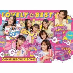 [枚数限定][限定盤]LOVELY☆BEST -Complete lovely2 Songs-(初回生産限定盤)/lovely2[CD+DVD]【返品種別A】