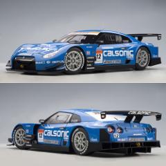 オートアート 1/18 日産 GT-R SUPER GT 2008 カルソニック インパル GT-R #12【80877】ミニカー 【返品種別B】