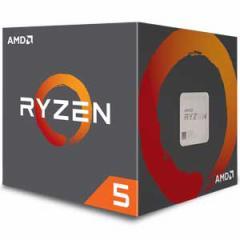 AMD YD1400BBAEBOX AMD CPU 1400 BOX【CPUクーラー付属】(Ryzen 5)Ryzen 5 1400 BOX[YD1400BBAEBOX]【返品種別B】