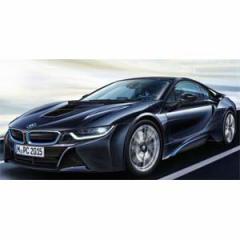 ドイツレベル 1/24 BMW i8【07008】プラモデル 【返品種別B】