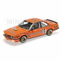 ミニチャンプス 1/18 BMW 635 CSI JAGERMEISTER BRUN MOTORSPORT STUCK DPM 1984【155842506】ミニカー 【返品種別B】