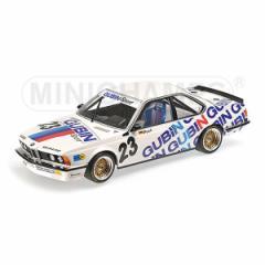 ミニチャンプス 1/18 BMW 635 CSI GUBIN SPORT STRYCEK DPM 1984 ウィナー【155842523】ミニカー 【返品種別B】