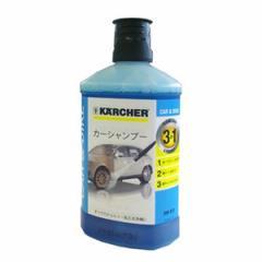 ケルヒャー 6.295-750.0 3in1 カーシャンプーKARCHER 高圧洗浄機用[6295750]【返品種別A】