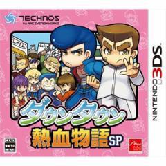 【3DS】ダウンタウン熱血物語SPねっけつ  スペシャル CTR-P-BDJJ【返品種別B】