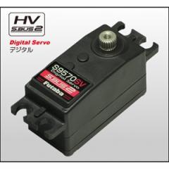 フタバ 【再生産】カー用 デジタルサーボ S9570SV 【返品種別B】