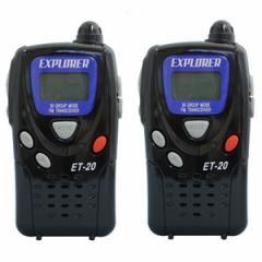 エフアールシー ET-20X 特定小電力トランシーバー 2台セットFRC FIRSTCOM ファーストコム[ET20X]【返品種別A】