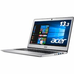 エイサー 13.3型 ノートパソコン Swift 1 ピュアシルバー (KINGSOFT Office 2013 Standard) SF113-31-A14Q/S【返品種別A】