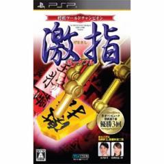 【PSP】将棋ワールドチャンピオン 激指ポータブル ULJM05652【返品種別B】