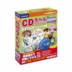 コーパス CDラベルプロダクシヨンSIM-W CDラベルプロダクションSimple7[CDラベルプロダクシヨンSIMW]【返品種別A】