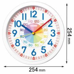 セイコークロック 掛時計知育時計 KX617W[KX617W]【返品種別A】