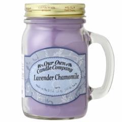 Our Own Candle Company OU100070 ジャー入りキャンドルL(ラベンダーカモミール)Our Own Candle Company[OU100070]【返品種別A】