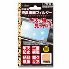 【PSP】PSP用液晶画面フィルター SASP-0019【返品種別B】