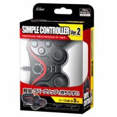【PS3】PS3/PSVitaTV用シンプルコントローラーVer.2 SASP-0336【返品種別B】