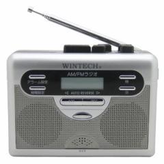 WINTECH PCT-11R ラジオ付テープレコーダー[PCT11R]【返品種別A】