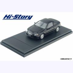 ハイストーリー 1/43 HONDA CR-X delsol SiR (1992) フリントブラック・メタリック【HS175BK】ミニカー 【返品種別B】