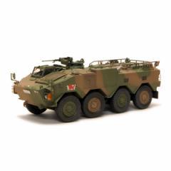 モノクローム 1/35 陸上自衛隊 96式装輪装甲車 B型【MCT954】プラモデル 【返品種別B】