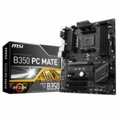 MSI B350 PC MATE ATX対応マザーボード【AMD Ryzen対応】[B350PCMATE]【返品種別B】