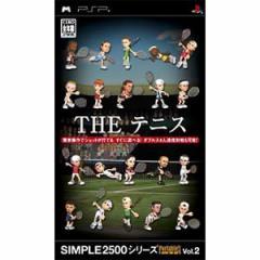 【PSP】SIMPLE2500シリーズPortable! !  Vol.2 THE テニスプレイステーション・ポータブル用ソフト ULJS00038THEテニス【返品種別B】