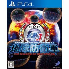 【PS4】地球防衛軍4.1 THE SHADOW OF NEW DESPAIR PLJS70011【返品種別B】