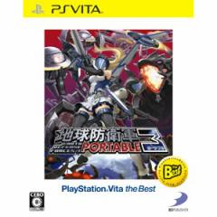 【PS Vita】地球防衛軍3 PORTABLE PlayStation(R)Vita the Best VLJS50012チキュウボウエイグ【返品種別B】