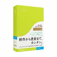 デジタルステージ バインド9スタンダ-ド-WIN BiND for WebLiFE 9 スタンダード Windows版[バインド9スタンダドWIN]【返品種別B】