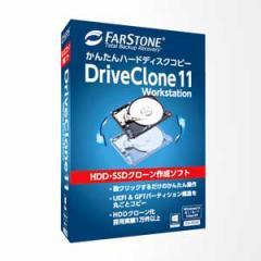 イーフロンティア ハードディスクかんたんコピー DriveClone 11 Workstation  HDDカンタンコピDRIVECLWSW【返品種別B】