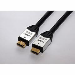 ホーリック HDM15-892SV HDMIケーブル Ver 1.4対応 1.5m(シルバー)簡易パッケージ仕様HORIC[HDM15892SV]【返品種別A】