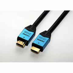ホーリック HDM15-893BL HDMIケーブル Ver 1.4対応 1.5m(ブルー)簡易パッケージHORIC[HDM15893BL]【返品種別A】