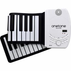 ワントーン OTR-61 61鍵ロールアップピアノONETONE[OTR61]【返品種別A】