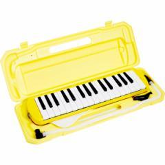 KC 鍵盤ハーモニカ メロディーピアノ(イエロー)【ドレミファソラシール付き】 P3001-32K/YW【返品種別A】