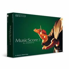 シルバースタージャパン MUSICSCORE3-W MusicScore3[MUSICSCORE3W]【返品種別A】