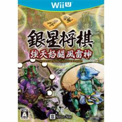 【Wii U】銀星将棋 強天怒闘風雷神 WUP-P-AGZJギンセイショウギ【返品種別B】