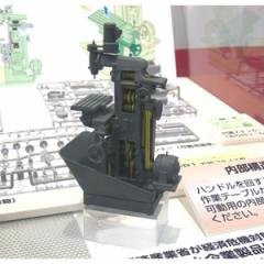 ファインモールド 1/12 デッケルFP1 万能フライス盤【15502】プラモデル 【返品種別B】