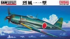ファインモールド 1/48 海軍局地戦闘機 烈風一一型【FB12】プラモデル 【返品種別B】