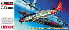 ファインモールド 1/72 三式戦闘機 飛燕一型 丙「飛行第244戦隊」【FP26】プラモデル 【返品種別B】