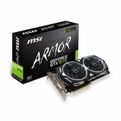 MSI PCI-Express 3.0 x16対応 グラフィックスボードMSI GeForce GTX 1070 ARMOR 8G OC  GTX 1070 ARMOR 8G OC【返品種別B】