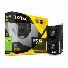 ZOTAC ZT-P10510B-10L PCI-Express 3.0 x16対応 グラフィックスボードZOTAC GeForce GTX 1050 Ti 4GB OC[ZTP10510B10L]【返品種別B】