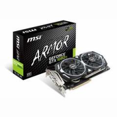 MSI PCI-Express 3.0 x16対応 グラフィックスボードMSI GeForce GTX 1080 Ti ARMOR 11G OC  GTX1080TIARMOR 11GOC【返品種別B】