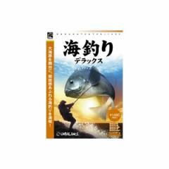 アンバランス ウミヅリデラツクス-W 爆発的1480シリーズ ベストセレクション 海釣りデラックス[ウミヅリデラツクスW]【返品種別B】