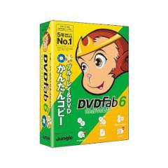 ジャングル DVDFAB6BD&DVDコピ-W DVDFab6 BD&DVD コピー[DVDFAB6BDDVDコピW]【返品種別B】