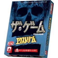 アークライト ザ・ゲーム:エクストリーム 完全日本語版 【返品種別B】