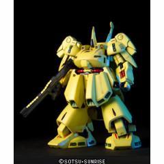 バンダイ 1/144 HGUC PMX-003 ジ・O (機動戦士Zガンダム) 【返品種別B】