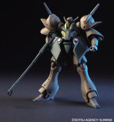 バンダイ HGUC 1/144 ガブスレイ (機動戦士Zガンダム)ガンプラ 【返品種別B】