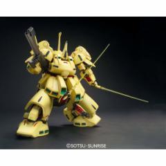 バンダイ 【再生産】MG 1/100 PMX-003 ジ・Oガンプラ 【返品種別B】