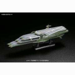 バンダイ 1/1000 ガイペロン級多層式航宙母艦 バルグレイ(宇宙戦艦ヤマト2199)プラモデル 【返品種別B】
